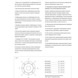 Шаровой стальной кран фланец/фланец СТРИЖ с рукояткой, Ду 40-100, Ру 16, LD