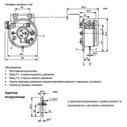 Датчик перепада давления (прессостат) QBM81, Siemens